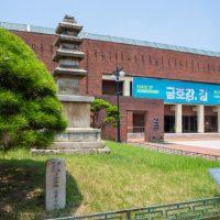 Bảo tàng Quốc gia Dagu – Nơi hoàn hảo để tìm hiểu lịch sử thành phố