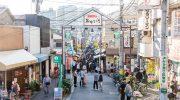 Những khu vực du lịch ít người biết đến ở Tokyo